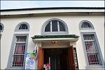 ( 군산여행 ) 군산근대미술관-구 일본 제18은행 군산지점 등록문화재 제372호