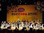 [Live] 인천정보산업고등학교 루모스윈드오케스트라 - 위대한 전진