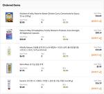 아이허브(iHerb) 10월 구매목록 (샴푸, 비타민, 유세린, 립밤, 카레) + 할인