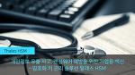개인정보 유출 사고, 랜섬웨어 예방을 위한 기업용 백신 - 암호화 키 관리 솔루션 탈레스 HSM