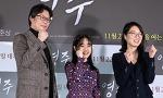 열 아홉 어른아이 영주의 삶을 그린 영화,  22일 대개봉