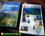 남편이 계획한 2주일간의 크로아티아 캠핑휴가