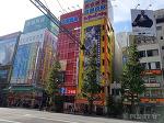 도쿄여행과 아키하바라 - 2