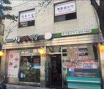 [노량진맛집] 노량진 고기집 영흥정육식당에서 소한마리