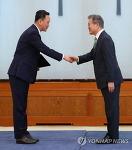삼성 임원을 베트남 대사로 임명한 문재인, 불길한 데자뷔
