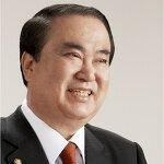 일본정부, 문희상 국회의장을 비난하다