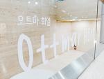 [해운대2박3일] 부산시립미술관 / 오트마 회얼 전(Ottmar Horl) / 이우환 공간 / 아기랑 해운대