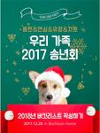 2018 조연심의 버킷리스트 18! 얼마나 이루어졌을까?