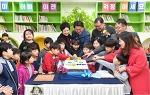 시흥시 초등돌봄센터, 아이누리 돌봄센터 1호점 개소