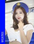 2016 경기국제보트쇼 No. 27 (모델 김보라)