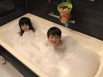 딸아이 목욕씬! 상공축제/동물원등