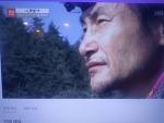sbs 모닝와이드 나는 전설이다 혹부리영감 천문동 출연 영상 켑처 기록 004