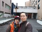 일본 쿄토, 홋카이도 여행 (1) - 교토 은각사