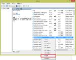 searchindexer.exe 중지시키는 방법 (30초 해결)