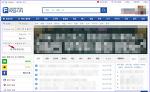 파일공유 웹하드 파일시티 홈페이지 회원가입 및 성인인증 방법