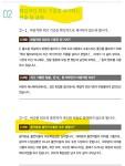 """""""음악방송 출연가수들은 모두 쌍둥이?""""  여가부(여성가족부) 문화검열 ?"""