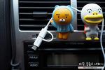 크레앙(Crean) 2in1 고속 충전케이블 : '마이크로 5핀' + 'USB C타입' 겸용 충전케이블 구입 사용기