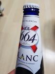 블랑 1664 병맥주를 찾아서 /스타필드 일렉트로마트 와인앤모어