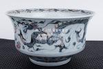 W157. 도자기 완  -여기저기 알튐및 가마유- (837g)