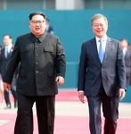 '새 역사의 시작'… 남북이 손 맞잡고 MDL 함께 넘었다