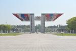 올림픽공원 9경 스탬프 투어 다녀왔습니다.^^