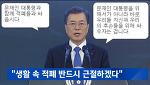 문재인 퇴진 운동 320인 선언 명단 공개 (올드코난 다시 글을 씁니다)