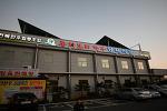 [김제 맛집] 총체보리한우 정육식당