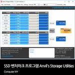 저장장치 벤치마크 프로그램 Anvil's Storage Utilities (SSD 벤치마크)