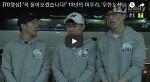 막내리는 MBC 무한도전 종방연 현장.. 동영상