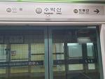 서울에 살 때는 미처 몰랐던 모습
