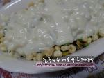 간단하고 맛있는 한여름 별미, 찰옥수수 애호박 치즈 범벅~