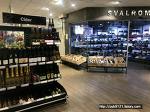 물가 비싼 노르웨이에서 술 쇼핑하기