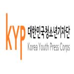 대한민국 청소년 기자단 6기 합격