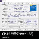 cpu-z 한글판 무설치 다운로드