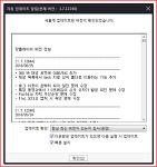 다음(카카오TV) 팟플레이어 6월 25일 월요일 업데이트 정보