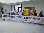 """인권조례 토론회에서 팔을 툭 친 이유가 """"예뻐서 그랬다"""""""
