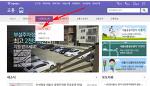 서울자전거도로지도 상황 및 살펴보기