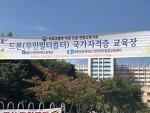 """""""인천하이텍고등학교에는 이런 과가 있어요"""" 영상 촬영 중 by 엠유"""