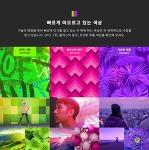 미리보는 2019 컬러 트렌드, 셔터스톡 데이터 분석 통한 보고서 발표