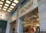 홍콩에서 둘러봐야 할 쇼핑장소 레인 크로포드