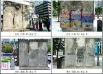 [서울시] 베를린장벽 훼손 계기로 '공공기물(전시물) 훼손행위'에 대해 민·형사상 엄중 대응 방침