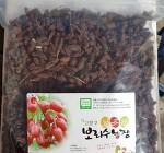 경남 고성 보리수 건조 열매와 건조잎 입니다 ^^