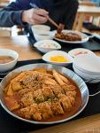 종암동 돈까스가 맛있는 집, '돈카츠엔'