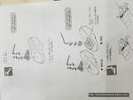 시마노 RP3 클릿슈즈 후기 및 로드용 클릿슈즈 장단점 정리