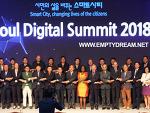 서울 디지털 서밋 - 서울시와 세계 도시, 글로벌 기업의 협업