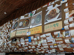 옥돔구이, 성게미역국, 몸국, 제주도에서 먹은 점심