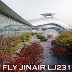 일본 홋카이도는 기내식 주는 착한 진에어 | LJ231 인천→신치토세