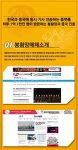 봉황망코리아 언론홍보 - 국내뉴스 중국뉴스 발행을 한번에 해결