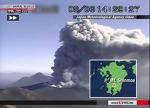 일본 화산폭발 및 동영상