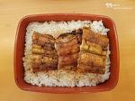 [후쿠오카 맛집] 오랜 전통의 장어 요릿집 ::요시즈카 우나기야(吉塚うなぎ屋)